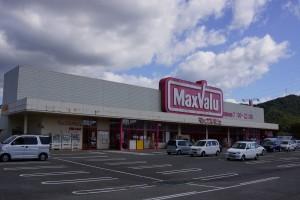 マックスバリュ西脇小阪店