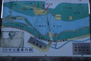 川代公園現地案内図