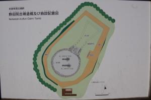 野田院古墳遺構および施設配置図