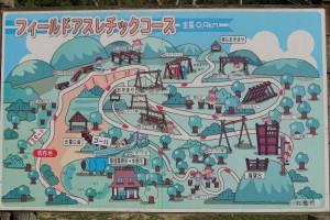 畔田キャンプ場 フィールドアスレチック