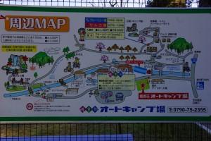 楓香荘オートキャンプ場現地案内板
