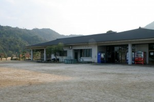 包ヶ浦自然公園管理棟